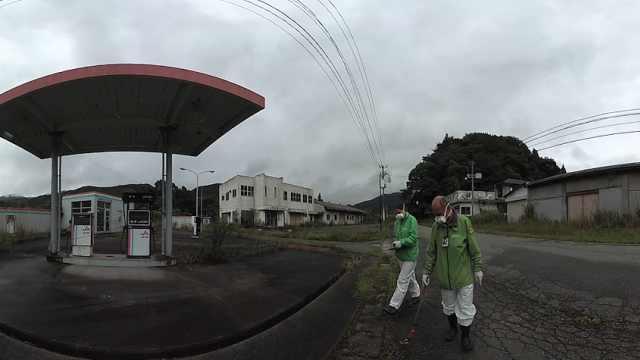 七年后重返福岛核泄区,辐射仍爆表