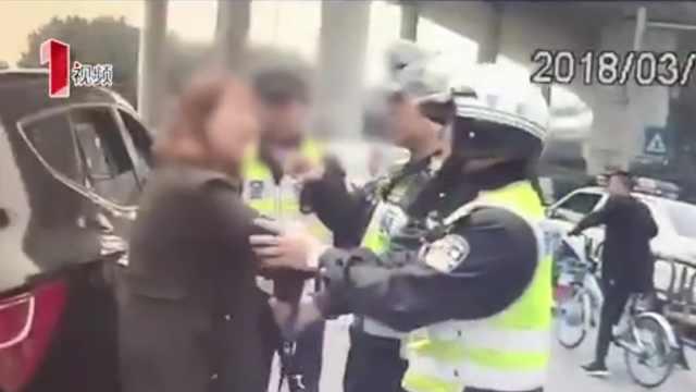 女司机违法被拦,拒不配合咬伤交警