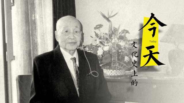 苏步青:读书不忘救国,救国不忘读书