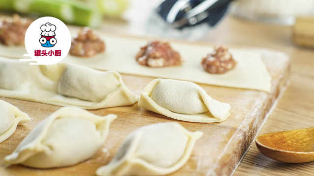 小厨教你快速包饺子!