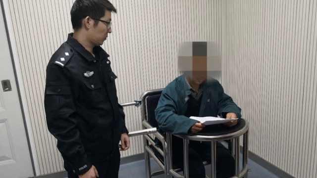 不满违停处罚,男子辱骂交警被拘5日
