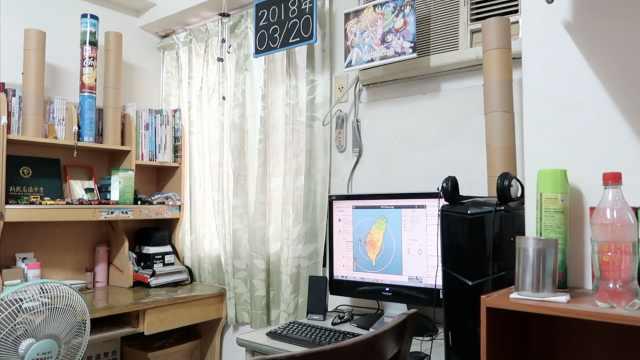 台南发生5.1级地震,震源深度14公里