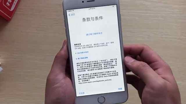 1700的iPhone6 plus,一分钱一分货