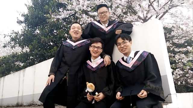 武大4男生提前拍毕业照:趁樱花正盛