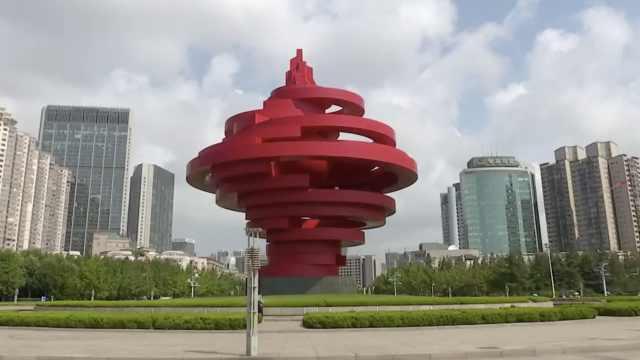 全球金融中心指数,青岛成中国第五