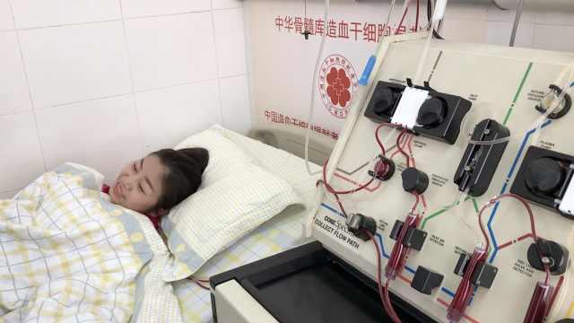 她为捐髓救人减重10斤,戒夜宵半年
