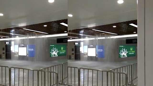 火车西站水管爆裂,大厅成水帘洞