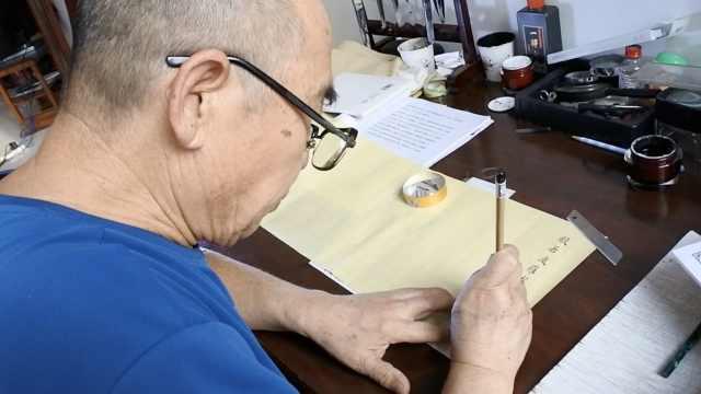 7旬翁写小楷售价过万:写字会上瘾