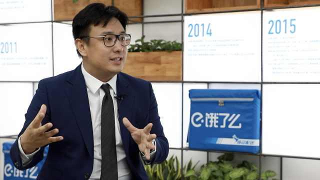 张旭豪回应对赌协议:从来没签过