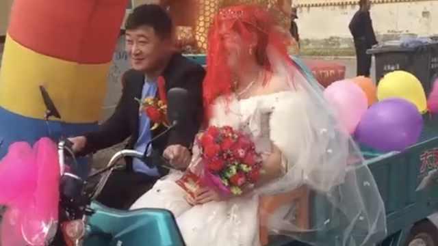 环保婚礼!6辆电三轮当婚车,零彩礼