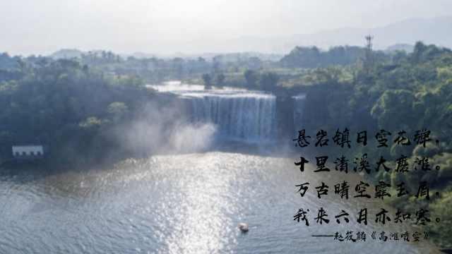 磅礴!重庆主城最大瀑布结束枯水期