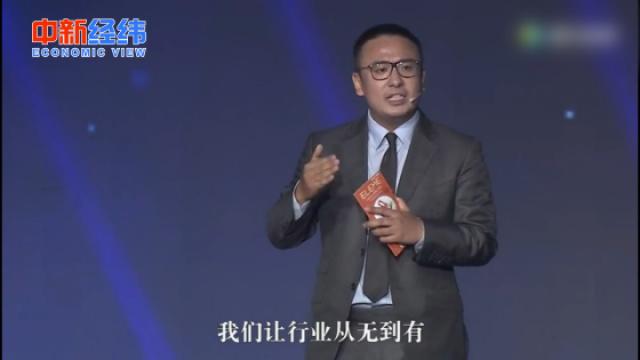 张旭豪:因饿肚子,想到了创业项目