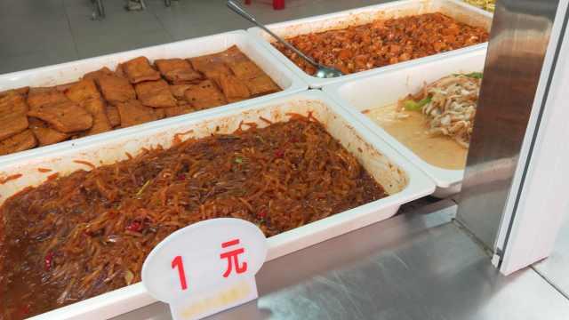 暖心!高校食堂1元菜,1块5能吃饱饭