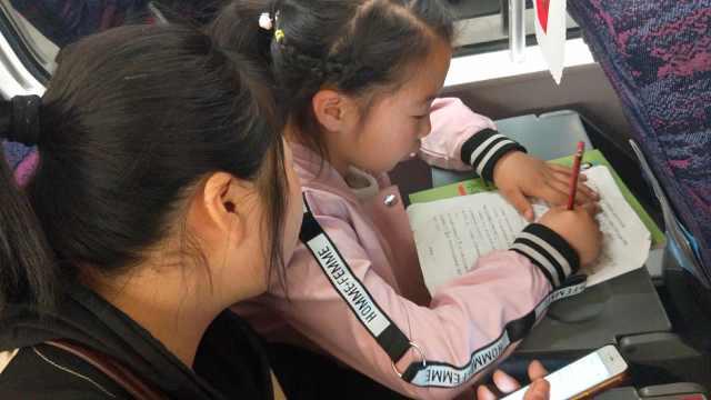 小学生高铁赶作业,家长辅导直喊累