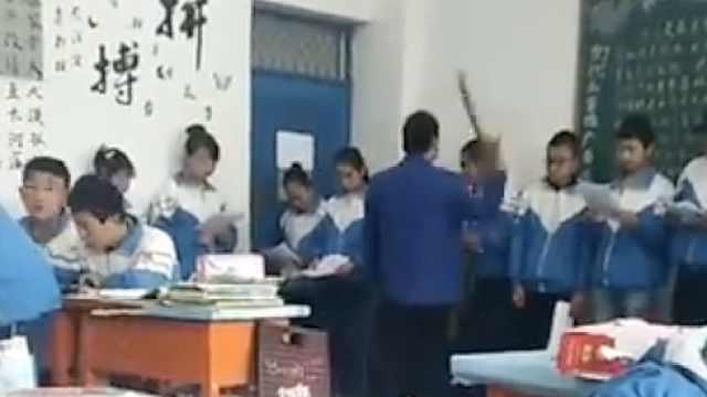 网曝老师棒打中学生,学校:已处理