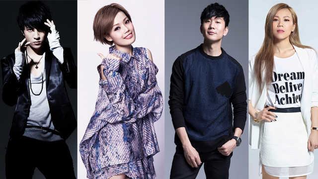 直播:星光璀璨,华语榜中榜颁奖典礼