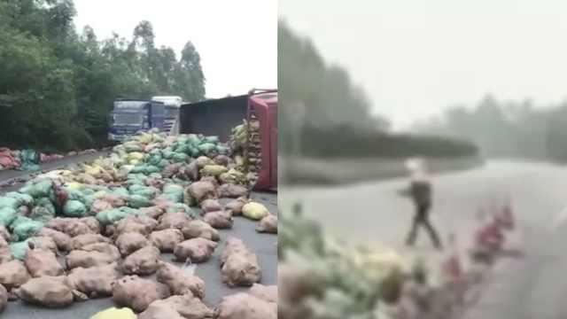 货车侧翻,村民混入搬运队顺走红薯