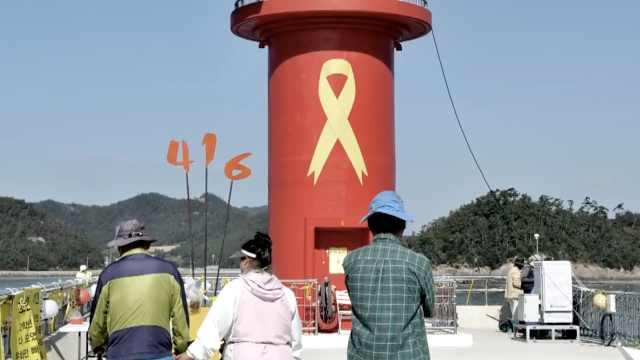 韩国世越号4周年祭短片:我不会忘记