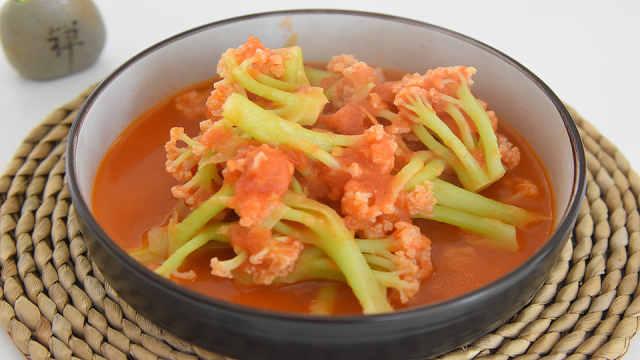 茄汁花菜,酸甜可口,开胃生津!