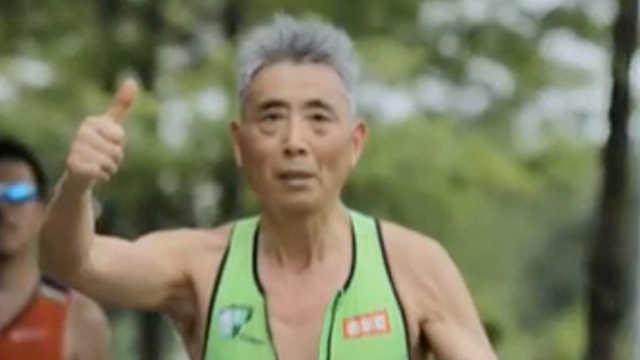 71岁老人挺进铁人世锦赛,全国仅4人