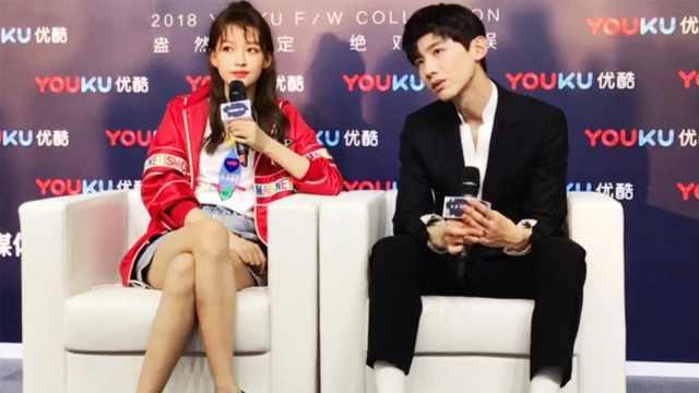 孙怡避谈董子健:我回应什么呀