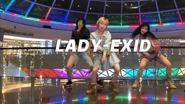 甜笑撩人,美女翻跳《LADY-EXID》
