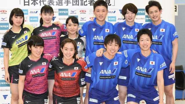 日本世乒赛誓师 :打倒中国拿金牌