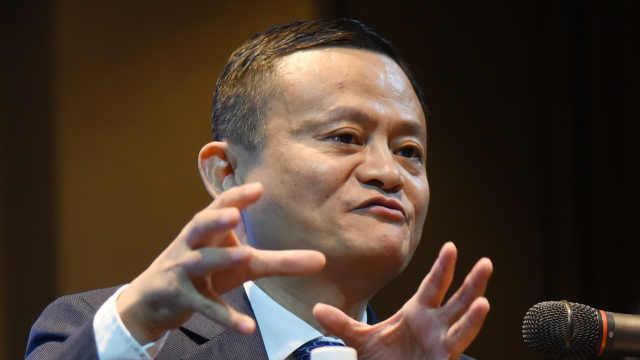 马云:中国需要一部数字经济法
