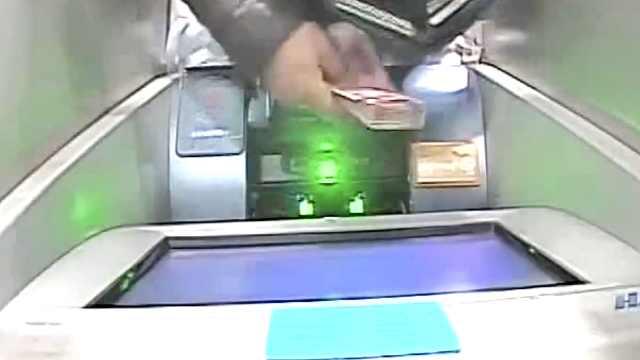 啥逻辑?他ATM取走他人存款:运气好