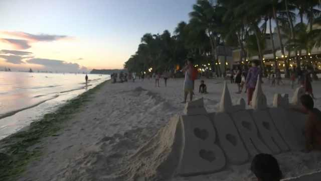 长滩岛临时关闭,游客举行烟花派对