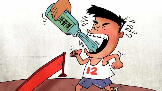 中国3例兴奋剂违规公布,2名未成年