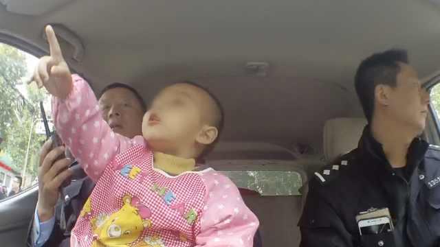 2岁娃溜上街
