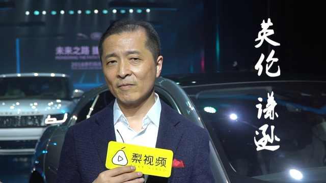 潘庆首谈捷豹路虎第一季度表现