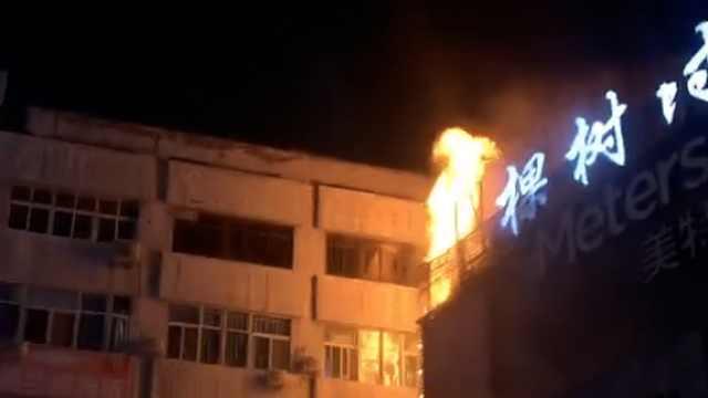 郑州一步行街突发火灾,多商铺受损