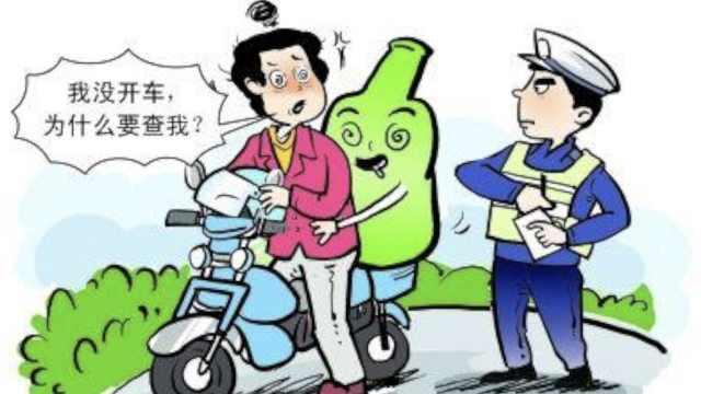 爷爷醉驾摩托车回家,把孙子绑身上