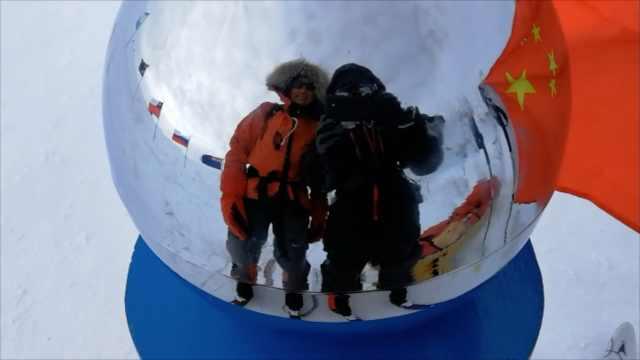从国企辞职,北大学霸滑雪到南极点