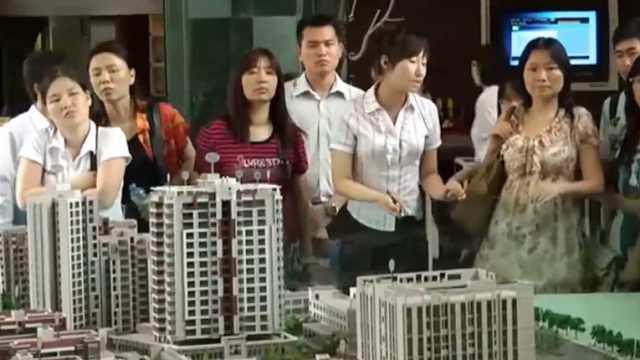 六个钱包买房到底因何火了?