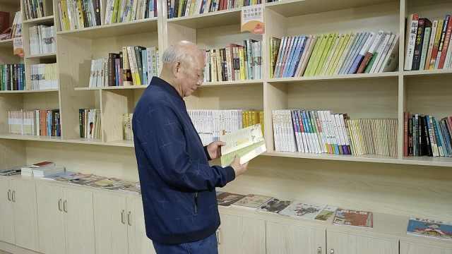 退休教授每天阅读7小时:看电视就困