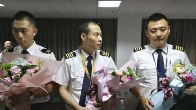 川航机长史诗级备降!乘客:感谢救命