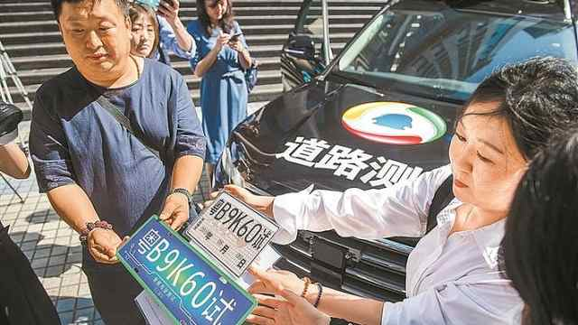 腾讯拿下深圳首张自动驾驶路测牌照