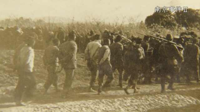 日军承认南京大屠杀,还原枪杀现场