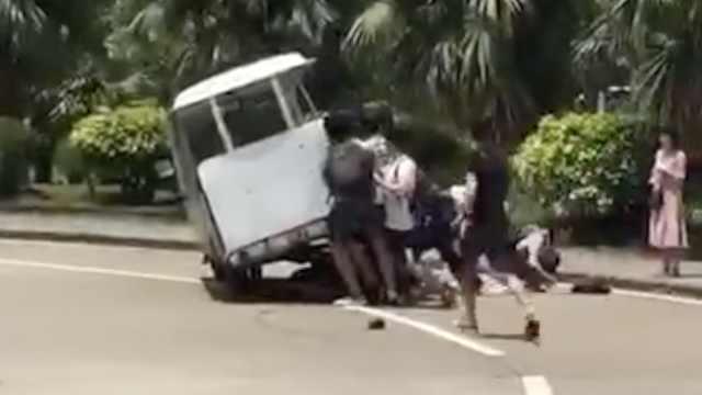 学生骑车被卷校车底,众人抬车救人