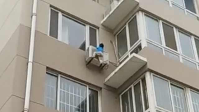 惊险!男童5楼坠下,2楼小伙瞬间抓腿