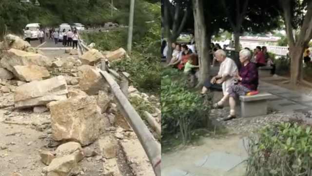 雅安地震致道路塌方,暂无人员伤亡