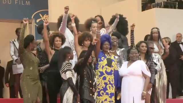 出镜率低,黑人女演员戛纳红毯抗议