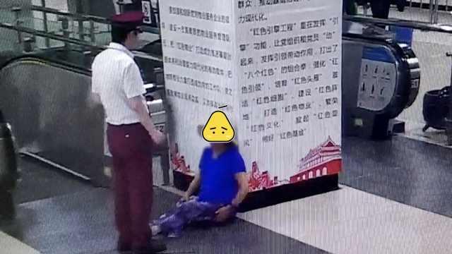 老太丢3千吓瘫,员工联动8车站寻找