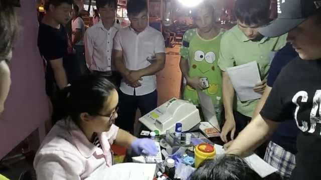 孕妇产后大出血,市民通宵献血救命