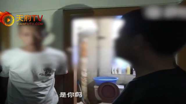 男子街头打人被抓 其父涉嫌窝藏罪