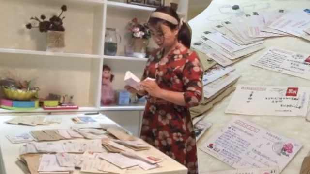 她存20年前百封老友信,每年看一遍