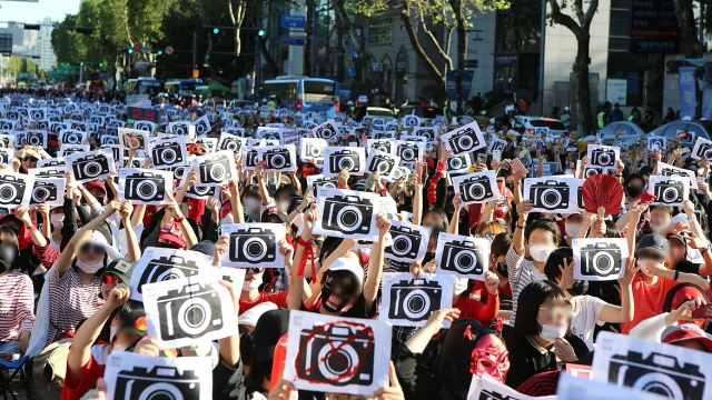 韩国女性万人大示威:女人也是公民!